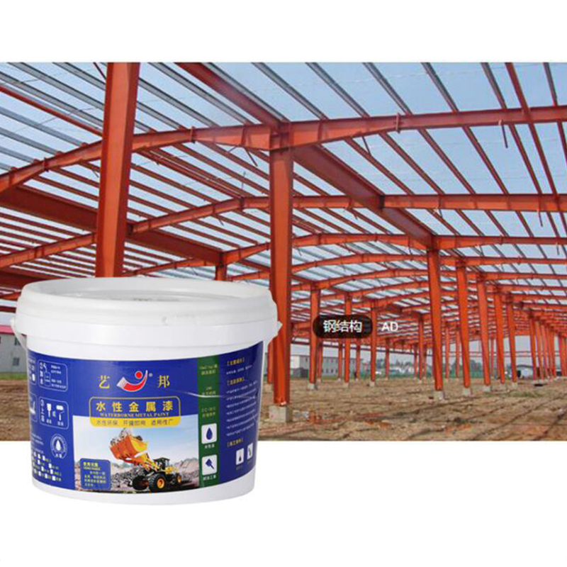 Water-based paint for steel structure